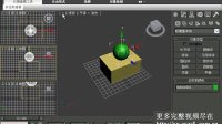 3dmax教程 3dmax入门到精通 3dmax基础视频教程