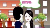 婚礼flash开场动画创意婚庆爱情mv视频