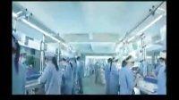 视频: 【金盟华盛】代理商QQ-2622050707 【绿色时空】【电视访谈】