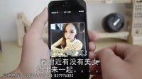 完美精仿苹果手机 iphone5 苹果5代宣传视频