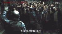 科幻电影《雪国列车(Snowpiercer)》官方 预告片
