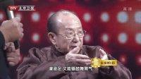 养生堂20130416 保住胃气 存住津液(2)