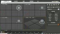 3dmax基础教程 3dmax建模教程 3dmax软件使用教程 3dmax视频教程