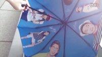 视频: 130613 日本Qoo10官网 NII×JYJ 6月活动赠品送JYJ雨伞