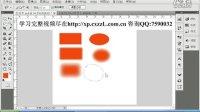 [PS]ps教程 PSCS5视频教程 photoshop CS5教程