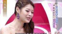 女人我最大 2013 吃喝玩乐大血拼 贵妇级旅行就要酱玩 130613 北京胡同美食大分享