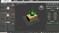 3dmax视频教程 3dmax动画教程 3dmax零基础教程 计算机入门教程