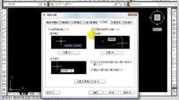 cad基础教程1.8.4 启用动态输入