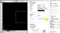 autocad2007教程2.7.1 图案填充