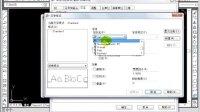 cad2010视频教程4.3.7 调整文字位置