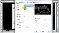autocad教程4.3.9 设置公差