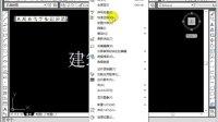 cad三维视频教程5.3.4 拼写检查