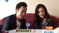 明星私事知多少之刘恺威今年与杨幂结婚是真的吗?[娱乐乐翻天]