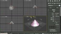 3dmax入门到精通教程 3dmax教程全集 3dmax教学 3dmax视频教程