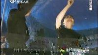 第19届上海电视节红毯<金太郎的幸福生活>入围剧组 18 金太郎剧组现身红毯