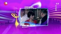 第19届上海电视节 电视连续剧银奖<金太郎的幸福生活> 49 金太郎获得电视剧银奖