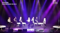 [ASBAR] [ETC] AFTER SCHOOL ~첫사랑~ - Press Conference