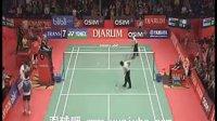 高成炫李龙大比赛视频 1/4决赛 2013印尼羽毛球公开赛