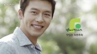 CJ [HD]玄彬(HYUN BIN)-2 CF