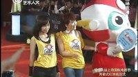第16届上海国际电影节红毯<开心超人>剧组 34 陈明携超人亮相上影节