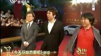 《今天开始恋爱吧》剧组走红毯 130615 上海国际电影节