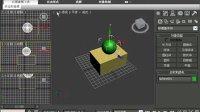 3dmax教程 3dmax视频教程 3dmax建模 3dmax室内设计 3dmax动画 2