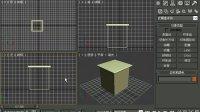 3dmax教程 3dmax视频教程 3dmax建模 3dmax室内设计 3dmax动画 16