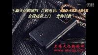 三星w2013水货价格 三星w2013手机多少钱 最新售价2780元