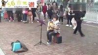 [拍客]天河城街头女艺人 吉他弹唱 可惜不是你