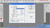 [PS]ps视频教程 CS5教程  photoshop照片处理教程