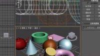 3DsMAX05选择对象及隐藏冻结及属性