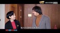 百星酒店 高清粤语 爆笑喜剧 全集未删版