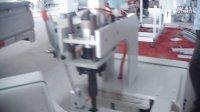 Ultrasonic surgical clothing ewing machine