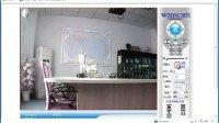 [WANSCAM]深圳市兴华安科技有限公司-网络摄像机视频操作介绍