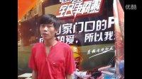 视频: 包头市固阳县QQ飞车全民争霸赛海江网吧全体玩家祝福!