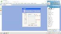 视频: 小徐全自动QQ营销软件用户注册教程