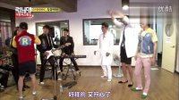 [Fish-TY]EP150 Running Man 周一情侣中字CUT