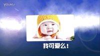 6-会声会影X5儿童模板片头-天空云层震撼字幕片头