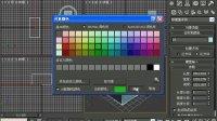 3dmax视频教程 3dmax动画教程 3dmax零基础教程 计算机技术教程