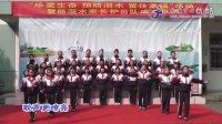 《生命的翅膀》获选浙江省防溺水教育优秀宣传作品