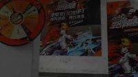 视频: 2013年QQ飞车全民争霸赛甘肃酒泉6月16号-主题视频一个人