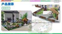 怡景庭院木材 - 庭院绿化设计 防腐木花园 碳化木 户外庭院设计