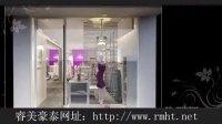 【服装店装修】女装服装店装修效果图,北京睿美豪泰装饰公司