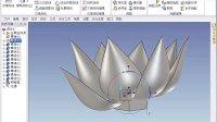 CAXA实体设计2011实例教程---05吊钩模型莲花