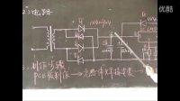 LM317可调直流稳压电源的制作