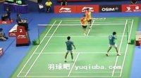 蔡赟 傅海峰 男双资格赛 2013新加坡羽毛球公开赛-羽球吧