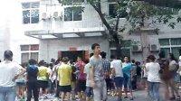 重庆市九龙坡区电厂中学不放高温假学生罢课!!!