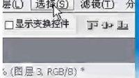 PS图形平面6.13雪莲老师签名0002