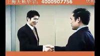 上海天地华宇物流宣传视频(1)