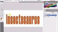 [PS]3.9  利用渐变及添加杂色制作沙化文字Adobe Photoshop CS5视频教程新手入门